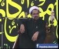 [Clip] Shahadat Imam Musa Kazim a.s - Maulana Raza Dawoodani - Urdu