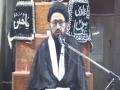 [Majlis] Shahdat e imam Hadi ul Naqi (A.S) | H.I. Sadiq Raza Taqvi - 1st April 2017 - Urdu
