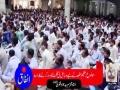 [Clip] Topic: Wasail ki Qilat ko door krne ka tariqa | H.I Syed Jawad Naqvi - Bethat TV - Urdu