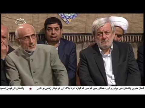 [25 April 2017] اسلامی ملکوں کےسفیروں کی رہبرانقلا بسےملاقات -Urdu