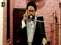 [ Majlis ] Topic: Insan Ki Zindagi Main Ideology Ka Kirdar | H.I Sadiq Raza Taqvi - Urdu