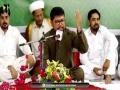 [ Jashan e Moulod e Kabaa | جشنِ مولودِ کعبہ ] Manqabat : Br. Muhammad Hasan - Urdu