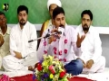 [ Jashan e Moulod e Kabaa | جشنِ مولودِ کعبہ ] Manqabat : Br. Ashteaq Mehdi - Urdu
