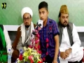 [ Jashan e Moulod e Kabaa | جشنِ مولودِ کعبہ ] Manqabat : Br. Mesum Abbas - Urdu