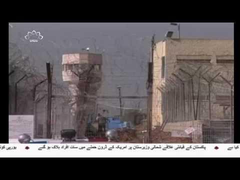 [28 April 2017] صیہونی حکومت کی جیلوں میں بند فلسطینی قیدیوں کے نام