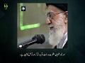 اَعّیاد ِ ماہ ِشعبان مبارک!   Farsi sub Urdu
