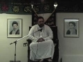 Faith 3 - Mohammad Ali Baig - English