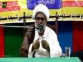 [Speech] Mulki or Bainul-Aqwami Halaat   H.I Raja Nasir Abbas   01-May-17   Urdu