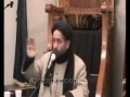 [Clip] Do Shia abuse wives and companions of Prophet? Urdu