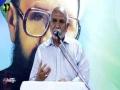 [یوم معلم : بیاد شہید مرتضی مطہری ] Speech : Dr. Baqir Naqvi - Urdu