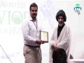 [MC 2016] MC Achiever Award Presentation - H.I Abbas Ayleya - 6th Aug 2016 - English