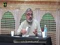 تشیع کے خلاف پروپیگنڈے کا مقابلہ اپنے عمل سے کریں | Urdu