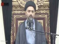 [Majlis e Wafat Hazrat Abu Talib AS] Maulana Syed Nusrat Abbas Bukhari | 26th Rajab 1438 - Urdu