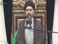 [Jashn Wiladat Imam Hussain AS] Maulana Syed Nusrat Abbas Bukhari | 3rd Shaban 1438 - Urdu