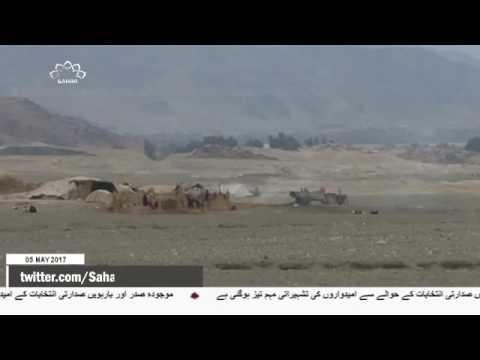 [05 May 2017] پاک افغان سرحد پر جھڑپیں، چمن بارڈر بند - Urdu