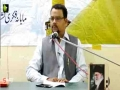 [MAHANA FIKRI NASHIST-(05)] CHALO HUSSAIN A.S. KAY SATH   LECTURE :  DR. ZAHID ALI ZAHIDI - URDU