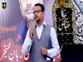 [ Majlis-e-Barsi ] Shaheed Khurram Zaki | Speeche : Prof. Dr. Zahid Ali Zahidi  - Urdu