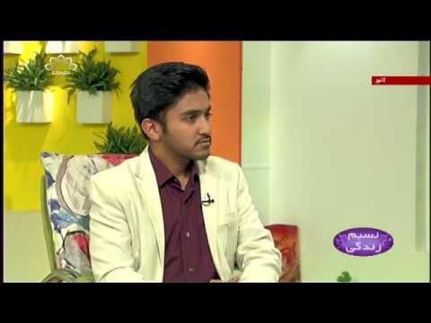 [ شب نیمہ شعبان کی فضیلت [ نسیم زندگی - Urdu
