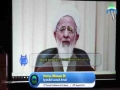 [MC 2016] Special Message by Ayatullah Jawadi Amoli - 6th Aug 2016 - English