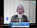 [MC 2016] Special Message by Ayatullah Jawadi Amoli - 6th Aug 2016 - English
