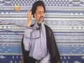 [SundayLecture] Topic: Momin Ki Fazilat or Faraiz |  H.I. Syed Munawar Naqvi - Urdu