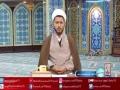 [ Ahkam e Ebadat - احکام عِبادات ] Shakiyat e Namz 3 | شکیا تِ نماز - Urdu