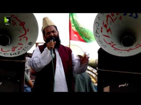 [یومِ مردہ باد امریکا ریلی]  Speech: Qazi Ahmed Noorani - 16 May 2017 - Urdu