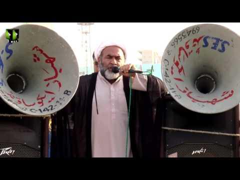 [یومِ مردہ باد امریکا ریلی]  Speech: Molana Mukhtar Imami - 16 May 2017 - Urdu