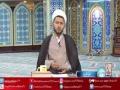 [ Ahkam e Ebadat - احکام عِبادات ] Namz e Ahtiyat | نمازِاحتیاط و سجدہ سہو - Urdu