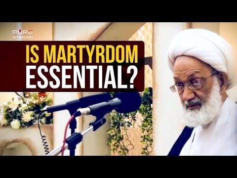 Is Martyrdom Essential? | Ayatollah Isa Qasem | Arabic sub English