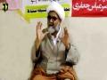 [Speech] Mulki or Bainul-Aqwami Halaat   H.I Raja Nasir Abbas   18 - May - 17   Urdu