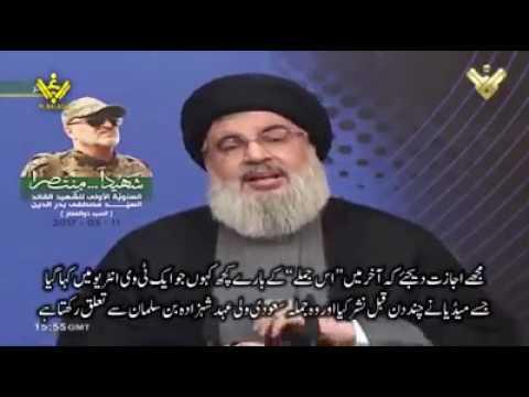 Hassan Nasrullah speech against bin salman - Arabic sub Urdu