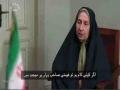 [ Iranian Movie ] Chand Ka Bosa | چاند کا بوسہ  - Farsi Sub Urdu
