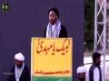[استحکام پاکستان وامام مہدیؑ کانفرنس] Speech: Mol. Azhar Hussain - 21 May 2017 - Urdu