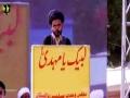 [استحکام پاکستان وامام مہدیؑ کانفرنس] Speech: Mol. Ali Anwar - 21 May 2017 - U