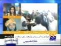 32 Martyred in Bomb Blast 20 Feb 2009 - Dera Ismail Khan Pakistan - Fazlur Rehman - Urdu