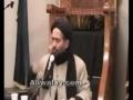 [Clip] Zanjir Zani Maqsad aur Falsafa - M. Jan Ali Kazmi - Urdu