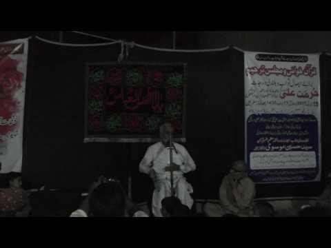 [Clip] Deen Insan ji Har Shuabe m Rahnimai kare tho - Engr Syed Hussain Moosavi - Sindhi