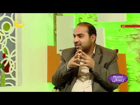 [ ماہ رمضان کی فضیلت [ نسیم زندگی - Urdu