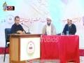 [Mah-e-Ramzaan 1438] Topic: Quraan mai Naujawano ki Sifaat | Mol. Sajjad Mehdavi & Mol. Mujtaba Jivani - Urdu