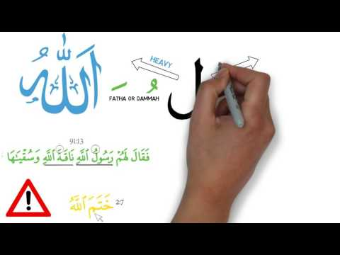 Tajweed in minutes   The Letter Laam