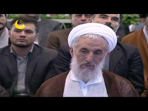 [Tehran Friday Prayers] 02 Jun 2017 - آ یت اللہ امامی کاشانی | خطبہ جمعہ تہران - Urdu