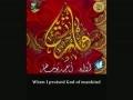Ya Adheeman - Ahmed Bukhatir - Arabic sub English