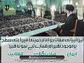 امام خمینیؒ مومن، عبادت گزار اور انقلابی شخصیت | Urdu