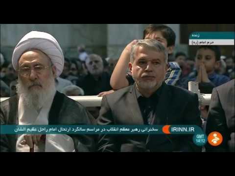 [Leader Speech] - 4 June 2017 - ؒبیست و هشتمین سالروز رحلت حضرت امام خمینی - Farsi