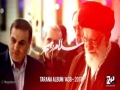 [ Tarana 2017 ] Salam Rehber - Ali Deep Rizvi - Urdu