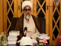 [Fehm-e-Quran 02] Topic : BISMILLAH - بسم اللہ | H.I Raja Nasir Abbas - Mah-e-Ramzaan 1438 - Urdu