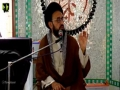 [Majlis] Topic: Imam Khomeini Or Maktab-e-Shahadat | H.I Sadiq Raza Taqvi - Urdu