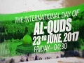 [Quds Day 2017] CHICAGO, IL USA Promo | Silence is not an option | English