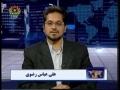 Political Analysis - Zavia-e-Nigah - 21st Feb 2009 - Urdu